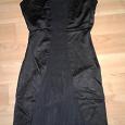 Отдается в дар Атласное платье с шифоном — 44