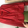 Отдается в дар Женский красный пиджак