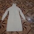 Отдается в дар теплое платье 48 р-р