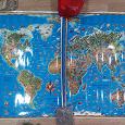 Отдается в дар Карты мира детям