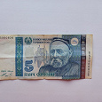 Отдается в дар Банкнота Таджикистана