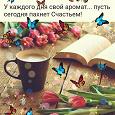 Отдается в дар Книги. Советская библиотека.