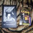 Отдается в дар Борис Акунин -2 интересные книги