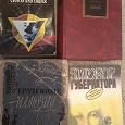 Отдается в дар Книжки разные, фантастика и классика