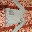 Отдается в дар Пижама или домашняя одежда