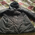 Отдается в дар Куртка теплая женская