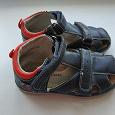 Отдается в дар Детские сандалии 26 размер