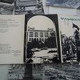 Отдается в дар Набор открыток Владивосток