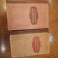 Отдается в дар Книги по кулинарии и правильному питанию СССР 1953 г.
