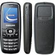 Отдается в дар Samsung телефон
