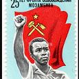 Отдается в дар Марки СССР.