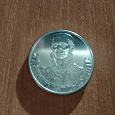 Отдается в дар Монеты «Полководцы и герои Отечественной войны 1812»