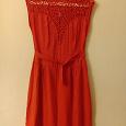 Отдается в дар Красное платье Zarina