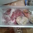 Отдается в дар Замороженная ягода