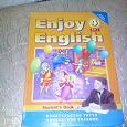 Отдается в дар Учебник Английского языка