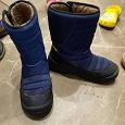 Отдается в дар Сапоги (не куома!) 35 размер и ботинки демисезон