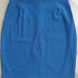 Отдается в дар Трикотажная юбка размер 42-44