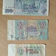 Отдается в дар Три советских боны