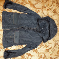 Отдается в дар Куртка женская с оторочкой из меха