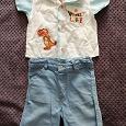 Отдается в дар Летняя одежда на мальчика 1 год