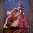 Отдается в дар Календарик на 2020 год