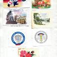 Отдается в дар В коллекцию — картинки с конвертов