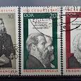 Отдается в дар Фридрих Энгельс. марки ГДР.