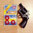 Отдается в дар Детский игрушечный пистолет