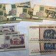 Отдается в дар Банкноты Беларуси