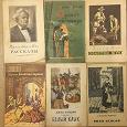 Отдается в дар Художественная литература 50х, 7 книг