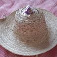 Отдается в дар Роскошная соломенная шляпа