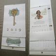 Отдается в дар Календарь настенный на 2019 год
