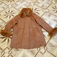 Отдается в дар куртка женская 54 р-р