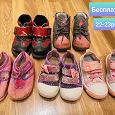 Отдается в дар Детские ботинки, кеды, тапочки 22-23р-р