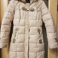 Отдается в дар Куртка зима, р 42, S