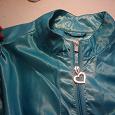 Отдается в дар Куртка Oodji 164-42