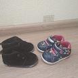Отдается в дар Обувь для девочки на первые шаги