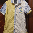 Отдается в дар Мужская рубашка 46-48