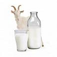 Отдается в дар Козье молоко Срочный дар!