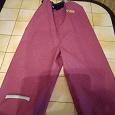 Отдается в дар Резиновые штаны для ребенка до 3-5 лет