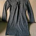 Отдается в дар Тёплое платье ONLY 44-46