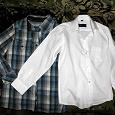 Отдается в дар Две рубашки с длинным рукавом