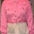Отдается в дар Куртка розовая 48 размер