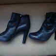 Отдается в дар Обувь на осень 37-38 размер