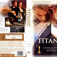 Отдается в дар Титаник DVD