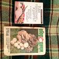Отдается в дар Книжное, о здоровье, о грибах.