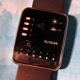 Отдается в дар Бинарные часы Elysian 112