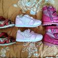 Отдается в дар Обувь для девочки