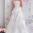 Отдается в дар Свадебное платье Papilio 40-42 размер