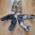 Отдается в дар Женская обувь